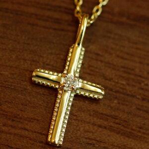 K10 K18 クロス ネックレス ハッピーゴールドジュエリー ダイヤ ネックレス | システィーナ リリコ 結婚 結婚式 贈り物 お呼ばれ デート 大人 女性 地金 シンプル 天然石 ジュエリー かっこい