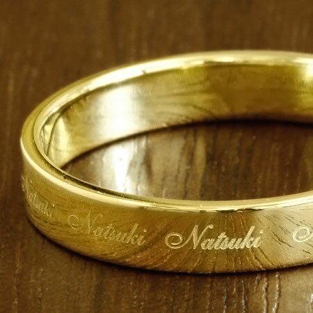 指輪 刻印 ネームリング S 幅3mm 名入れ メッセージリング オーダージュエリー ネーム オリジナル | レディース ペア K18 K10 18金 10金 贈り物 パーティー お呼ばれ プレゼント おしゃれ 可愛い 重ね付け