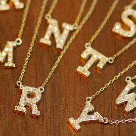 K18 K10 ダイヤ イニシャルネックレス ネックレス ダイヤモンド | ジュエリー システィーナ リリコ かわいい 大人 女性 地金 シンプル 天然石 おしゃれ 結婚 結婚式 ウェディング 贈り物 アルファベット【あす楽】