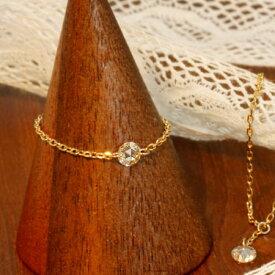 送料無料 指輪 ローズカットダイヤモンド チェーンリング 0.08ct ダイヤモンドリング ダイヤモンド フリーサイズ リング| レディース ペア 誕生石 K18 18金 18K 贈り物 パーティー お呼ばれ プレゼント おしゃれ 可愛い 重ね付け