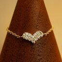 送料無料 指輪 チェーンリング ハート ダイヤモンド 0.07ct ダイヤモンドリング ダイヤモンド フリーサイズ リング| レディース ペア 誕生石 K18 18金 贈り物 パーティー お呼ばれ プレゼント おしゃれ 可愛い 重ね付け