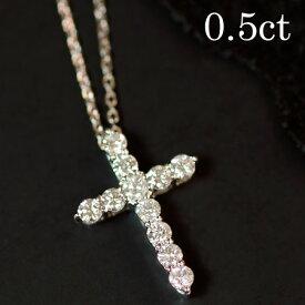 送料無料 K18 PT ダイヤモンド クロス ネックレス 0.5ct Celeb クロスネックレス | 18K 18金 プラチナ ジュエリー システィーナ リリコ 大人 女性 地金 シンプル 天然石 おしゃれ 誕生日 プレゼント 贈り物 ダイヤネックレス かっこいい