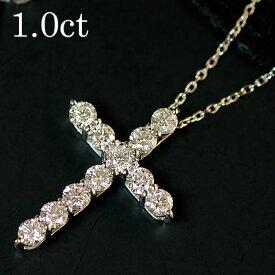 送料無料 K18 PT ダイヤモンド クロス ネックレス 1.0ct Celeb クロスネックレス | 18K 18金 ジュエリー システィーナ リリコ 大人 女性 地金 シンプル 天然石 おしゃれ 結婚 結婚式 ウェディング ダイヤネックレス かっこいい
