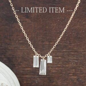 限定 レーザーホール ダイヤモンドネックレス バゲット 3石 0.62ct バゲットダイヤ ネックレス| K18 ジュエリー システィーナ リリコ かわいい 大人 女性 地金 シンプル 天然石 おしゃれ 結婚