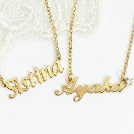 システィーナ オーダーメイド シンプル ネームネックレス イニシャルネックレス | 名入れ イニシャル ネーム ネックレス k18 k10 18k 10k 18金 ジュエリー おしゃれ ゴールド 可愛い かわいい 金 華奢 大人 女性 アクセサリー