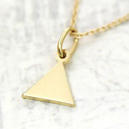 トライアングル K18 K10 ゴールドイニシャルネックレス 三角 ネックレス| K18 ジュエリー システィーナ リリコ レディース かわいい 大人 女性 地金 シンプル おしゃれ 結婚 結婚式 ダイヤモンド