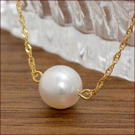 あこや真珠 一粒パールネックレス 7mm ネックレス   K10 K18 ジュエリー システィーナ リリコ 大人 結婚 結婚式 贈り物 本真珠 和珠ジュエリー アコヤパール あす楽