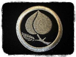 家紋ワッペン「丸に葉付き桃」【ネコポスOK】【アイロン接着】【和柄】【紋章】【刺繍】【オーダー】