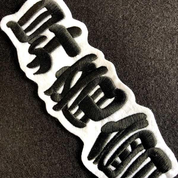 オーダー連続漢字ワッペン【ネコポスOK】【アイロン接着】【文字】【名前】【刺繍】【和柄】