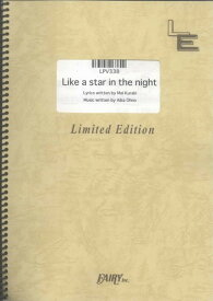 ピアノ&ヴォーカル Like a star in the night/倉木麻衣(LPV338)【オンデマンド楽譜】