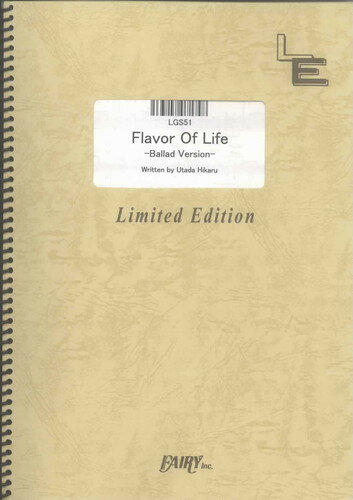 ギターソロ Flavor Of Life-Ballad Version-/宇多田ヒカル(LGS51)【オンデマンド楽譜】