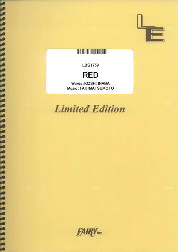 バンドスコアピースピース RED/B\'z (LBS1759)【オンデマンド楽譜】