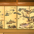 高級織物襖紙四季花鳥(しきかちょう)4枚組(襖/ふすま/ふすま紙/糸入り/金銀/豪華/張替/通販)
