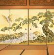 高級織物襖紙松籟(しょうらい)4枚組(襖/ふすま/ふすま紙/糸入り/金銀/張替/通販)
