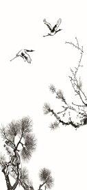 おしゃれ ふすま紙 水墨画 1枚柄 デザイン襖紙(襖/ふすま/鳥の子/和紙/オシャレ/和風/和柄/張替/通販)