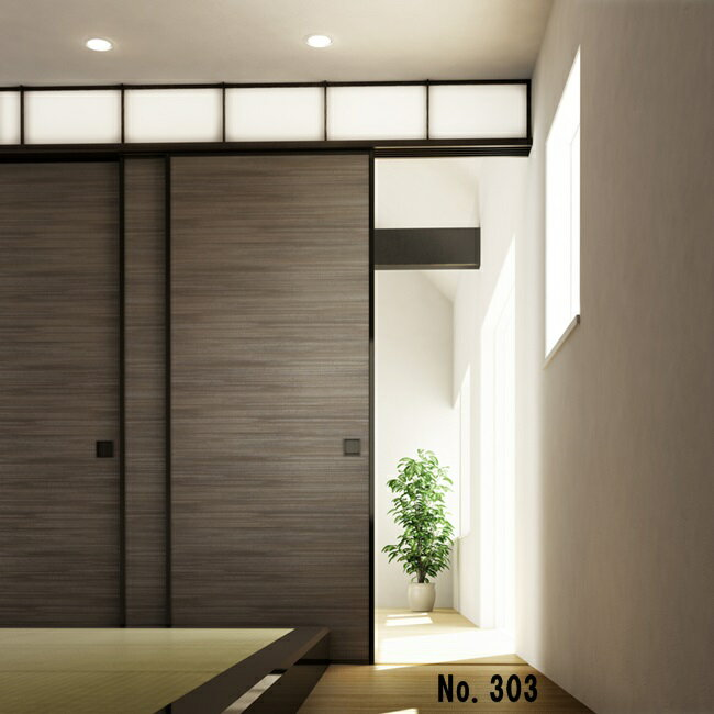 Sliding Paper Door Cloth With Splashed Pattern No. 303m Sale (sliding Paper  Door / Sliding Paper Door / Grain Of Wood / Tree Like / Modern / Stylish /  Mail ...