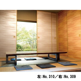 ふすま紙 絣【Kasuri】 No.310 m販売 (襖/ふすま/木目/木調/モダン/おしゃれ/通販)