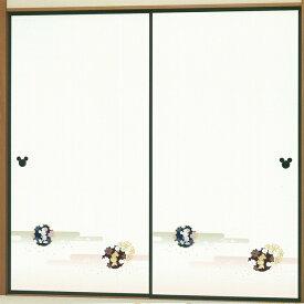 ディズニープレミアムコレクション ふすま紙 No.752 【1枚柄】(ふすま/襖/襖紙/和紙/モダン/おしゃれ/ディズニー/アニメ)