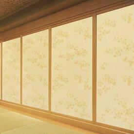 ふすま紙 和モダン No.231 (襖紙/ふすま紙/壁紙/かべ紙/押入れ/おしゃれ/モダン/紅葉/もみじ)