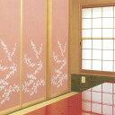 ふすま紙 和モダン No.237 (襖紙/ふすま紙/壁紙/かべ紙/押入れ/おしゃれ/モダン/桜/さくら)