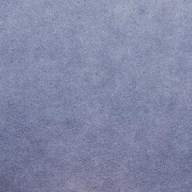 【二藍色】 No.2812 色無地和紙(襖紙/ふすま紙/壁紙)
