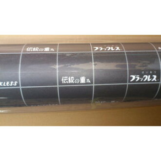 硬黑障子紙黑色花邊紙 60 m 空白 (白色) (商事紙將 ji紙 / 高品質 / 專業 / 厚 / SIP / 商鋪)