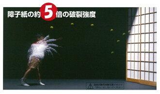 爆裂强度是大约 4 x 加强商事纸新强硬顶 30 米云龙 (白色) (商事纸将 ji紙 / 商业 / 强 / 坚固厚 / SIP / 存储)