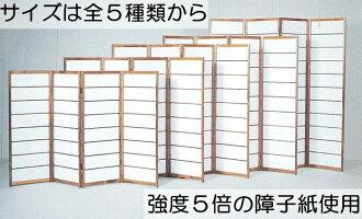 Shoji Screen Next To The Lattice 160 X 180 Cm Brown Screen Screen Room Divider Screen Partition Partition Japanese