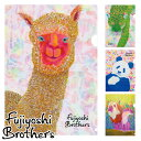 Fujiyoshi Brother's(フジヨシブラザーズ)A4クリアファイル/かわいい/クール【05P03Dec16】