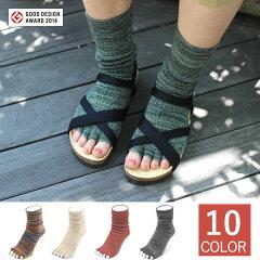 HabuBox(ハブボックス)KARABISASOCKS(カラビサソックス)ブートタイプ(靴下北欧かわいいギフトプレゼント大田舞日本製)