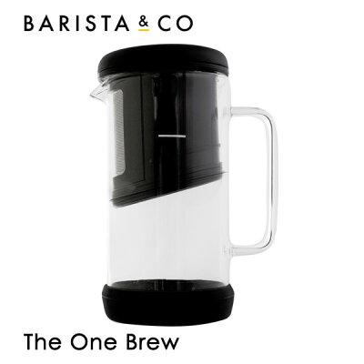 BARISTA&CO(バリスタ&コー)OneBrewBlack350ml(ワンブリュー)(ブリューコーヒーメーカーブリューワープランジポットプランジャーポットフレンチプレスコーヒープレスプレスコーヒーメーカーガラススチール)