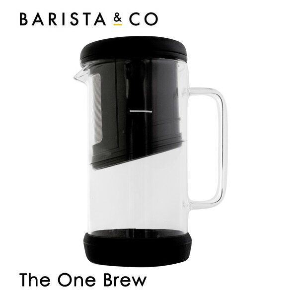 BARISTA&CO(バリスタ&コー)One Brew Black 350ml ワンブリュー(ブリューコーヒーメーカー ブリューワー コーヒーメーカー ガラス スチール 抽出 簡単 シンプル 父の日2019)