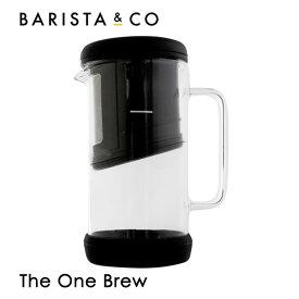 BARISTA&CO(バリスタ&コー)One Brew Black 350ml ワンブリュー(ブリューコーヒーメーカー ブリューワー コーヒーメーカー ガラス スチール 抽出 簡単 シンプル)