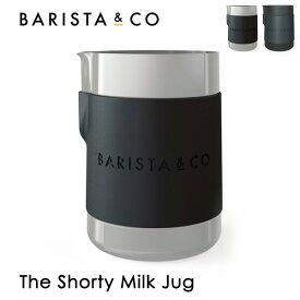 BARISTA&CO(バリスタ&コー)Shorty Milk Jug 600ml ショーティーミルクジャグ(ミルクピッチャー ラテアート スチームミルク フォームミルク バリスタ ステンレススチール コーヒー 父の日2019)