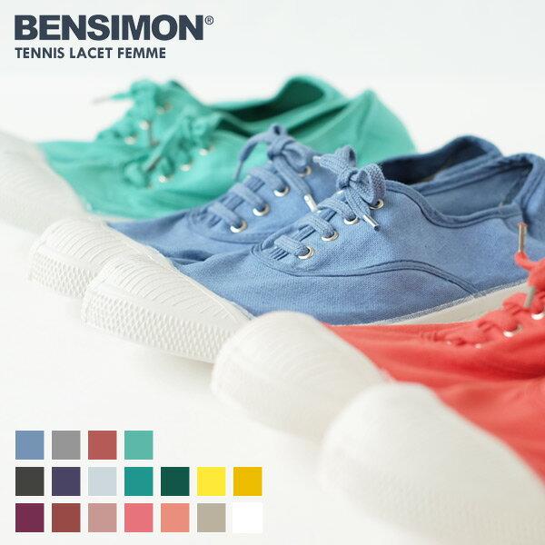 ベンシモン(BENSIMON)Tennis Lacet Femme(キャンバスシューズ スニーカー レディース)