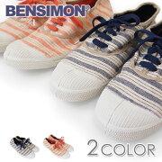 ベンシモン(BENSIMON)TennisLacetRetroFemme(レトロレディーススニーカー)