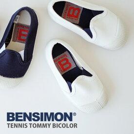 ベンシモン(BENSIMON)TENNIS TOMMY(テニストミー)BICOLOR(限定モデル/バイカラー/キッズ/子供靴/スリッポン)