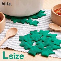 biite(ビッテ)IVYTRIVETLアイビートリベットLサイズ(シリコン製鍋敷きなべ敷き鍋置きポットマットポットコースター植物モチーフマグネットツタの葉アイビー)