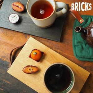 BRICKS(ブリックス)Cutting Board カッティングボード(日本製 木製プレート まな板 まないた 取っ手付き レザーハンドル 牛革 木皿 キャンプ CHIPS 引出物 贈り物)