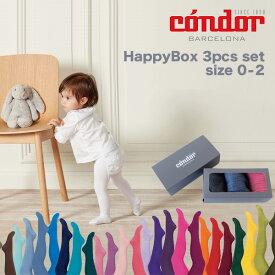 condor(コンドル)HappyBox 3pcs set6ヶ月-2歳用サイズ / 3足セット / 箱入り(ベビー用タイツ 6ヶ月-2歳用サイズ 厚手 スペイン製 バルセロナ カラフル 出産祝い ベビー用 ベビー服 コットン ギフト プレゼント 福袋 日本限定 アソート ボックス)Px10