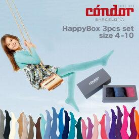 condor(コンドル)HappyBox 3pcs set3歳-10歳用サイズ / 3足セット / 箱入り(キッズ用タイツ 3歳-10歳用サイズ 厚手 スペイン製 バルセロナ カラフル 進学祝い 入学祝い キッズ用 キッズ服 コットン ギフト プレゼント 福袋 アソート ボックス) px10