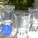【アウトレットセール】DURALEX(デュラレックス)PRISME 1540 170cc 6個セット(プリズ...