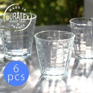 【お得な特別価格】DURALEX(デュラレックス)PRISME 1540 170cc 6個セット(プリズム 170cc)(ガラス コップ セット 焼酎 ウイスキー カフェ おしゃれ )【ギフト・返品不可】