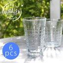 【セール】DURALEX(デュラレックス)PRISME 1570 330cc 6個セット(プリズム 330cc)(ガラス コップ セット 焼酎 ウイスキー カフ...