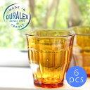 【セール】DURALEX(デュラレックス)PICARDIE AMBER 250cc 6個セット(ピカルディ アンバー 250cc)(ガラス 琥珀 コップ セット...