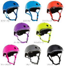 GLOBBER (グロッバー) ヘルメット(ヘルメット GLOBBER グロッバー 保護 安全 自転車 子供用 キッズ スクーター キックスケーター キックボード フランス ライダー スケートボード トレーニング 誕生日 プレゼント ギフト)