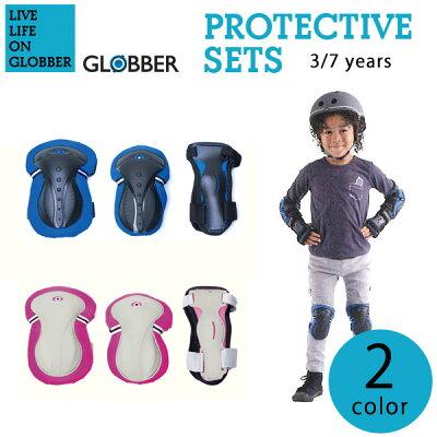GLOBBER(グロッバー)プロテクター(プロテクターひじあてひざあて手あてひじひざ手防護安全GLOBBERグロッバー保護自転車子供用キッズスクーターキックスケーターキックボードフランスライダースケートボード誕生日プレゼントギフト)