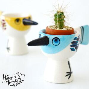 Hannah Turner(ハンナターナー)Egg cups Birdy 鳥モチーフエッグカップ(エッグスタンド ゆで卵 スタンド型 たまごたて 孔雀 くちばし きつつき 小鳥 バードモチーフ 陶器 せっ器 小物入れ アクセサ