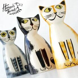 Hannah Turner(ハンナターナー)Money box Cat 猫モチーフの貯金箱(マネーボックス ねこ 猫 ネコ キャットモチーフ 置物 陶器 せっ器)
