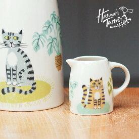 Hannah Turner(ハンナターナー)Cat Small Jug スモールジャグ 100ml(ミルクピッチャー ミルクポット クリーマー コーヒーミルク ミルクジャグ 電子レンジ可 食洗器可 丸皿 大皿 猫 ねこ ネコ キャットモチーフ 陶器 せっ器) px10